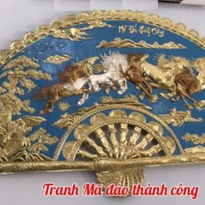 Tranh quạt đồng Mã Đáo Thành Công - TMN3