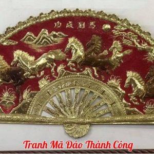 Tranh Quạt Đồng Mã Đáo Thành Công - TMN7